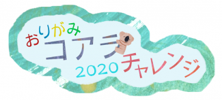 logo_koara